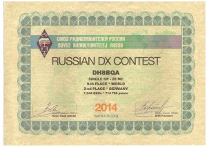 rusdx-2014-dh8bqa
